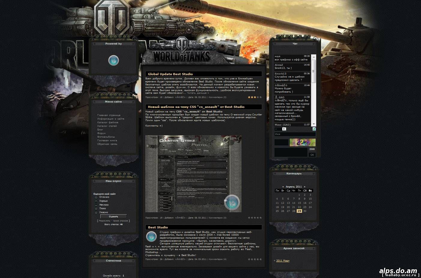Маска для worlds of tanks 0